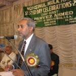 Speaking at Aligarh Muslim University 2009 Sir Syed (Founder) Day Celebrations